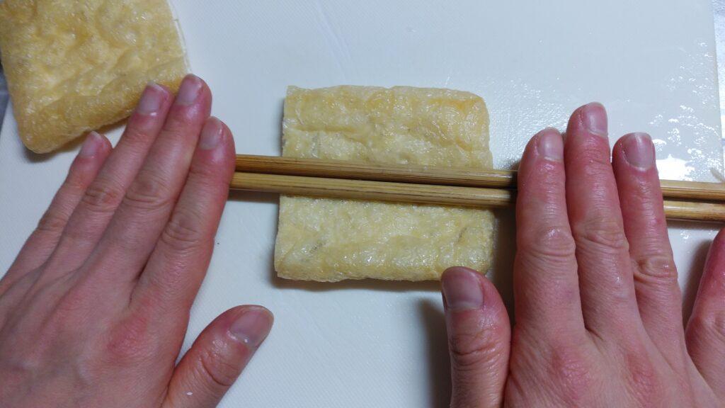 納豆の包み焼き